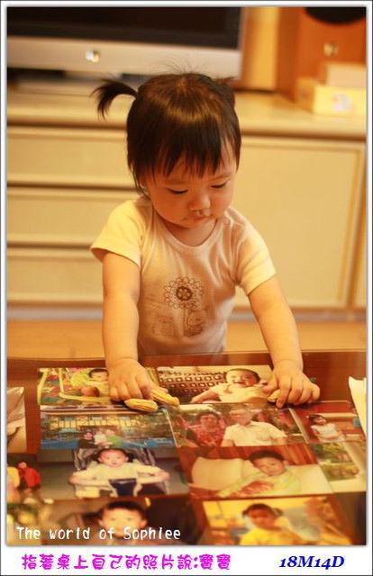 【野人獻曝】分享療育筆記:親子居家互動遊戲