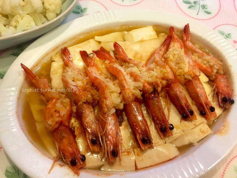 〔蝦料理〕蒜蓉蒸蝦/蒜蓉奶油蒸蝦/鮮蝦豆腐料理