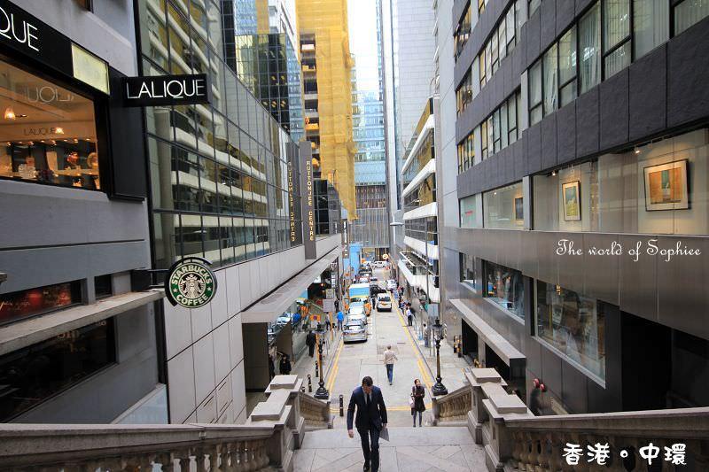 〔2014 HK〕中環。充滿濃濃懷舊風的「星巴克冰室」