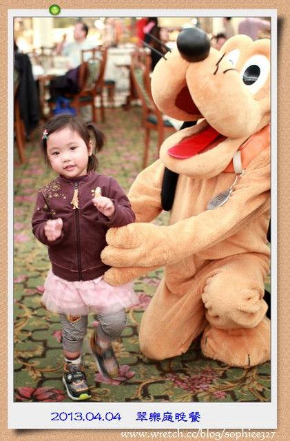 〔2013 HK〕香港迪士尼樂園酒店。翠樂庭餐廳巨星晚宴