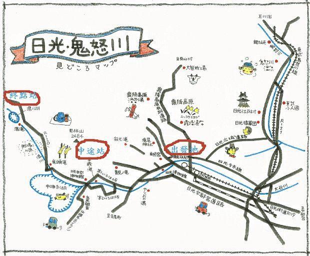 【秋季旅遊】Day2–依依不捨離開日光!