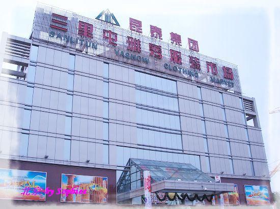 【北京】逛街去!「雅秀市場」、「王府井大街」