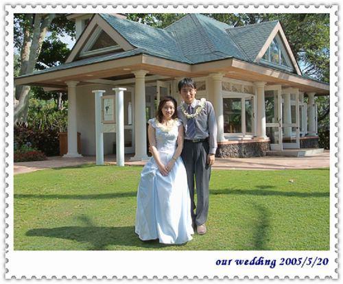 海外婚禮–在大島