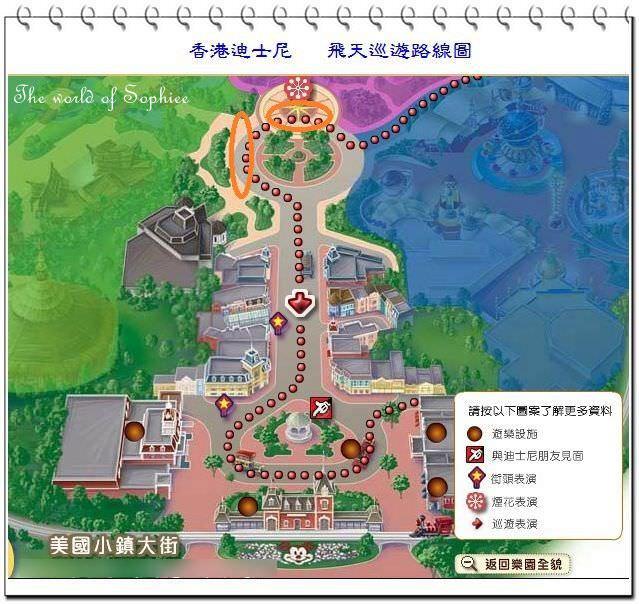 2016香港迪士尼游园攻略